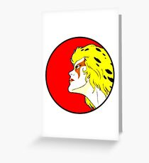 thundercats Greeting Card