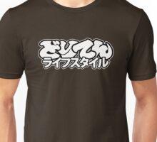 DRIFT LIFESTYLE - DORITEN Unisex T-Shirt