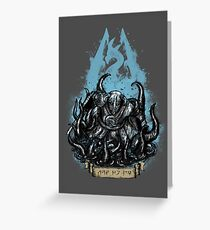 Use Fus Ro Dah! Greeting Card
