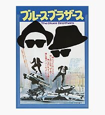 Japanese Blues Brothers  Photographic Print