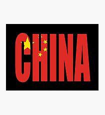 China Photographic Print
