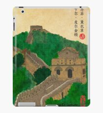 """The Alright Wall of China"" Pilkington Quote in Art iPad Case/Skin"