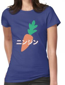 Carrot (Japanese) Womens Fitted T-Shirt
