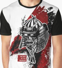 The Way Of The Warrior - Kabuto Graphic T-Shirt