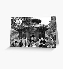 Beijing Temple Greeting Card