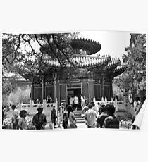 Beijing Temple Poster