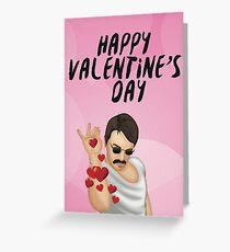 Salt Bae Valentine's Day Card Greeting Card