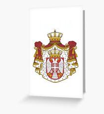 Serbia National Football Fan Jersey Design Greeting Card