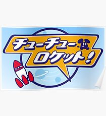 ChuChu Rocket! (Japanese Logo) Poster