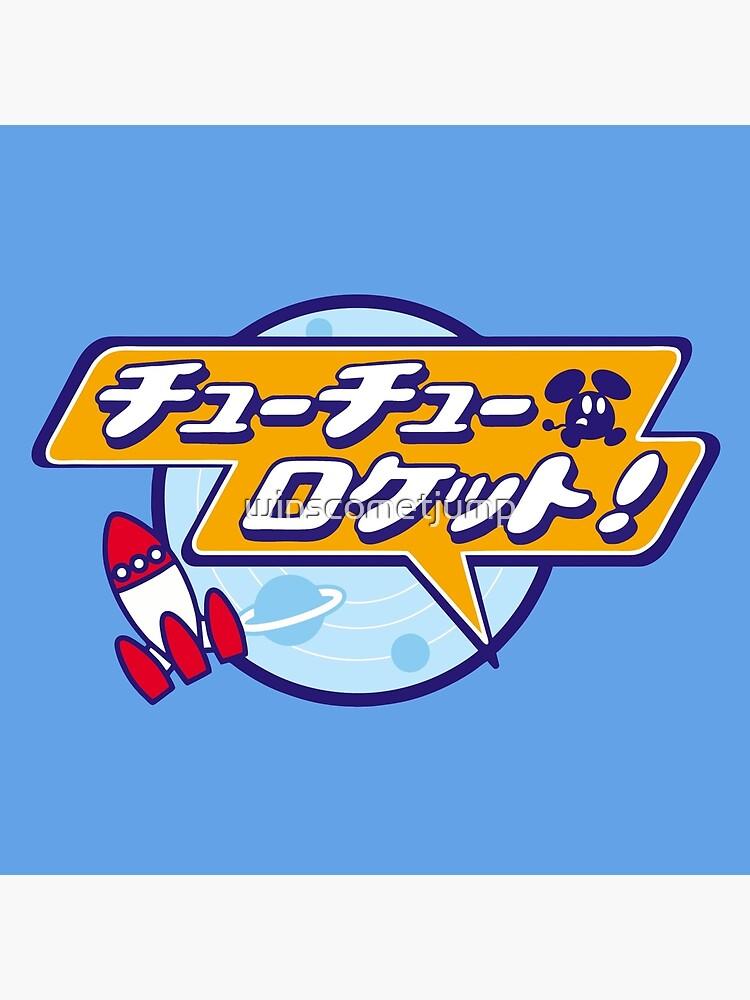 ChuChu Rocket! (Japanese Logo) by winscometjump
