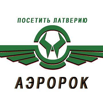 Latveria Airways by PluralSingular