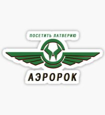 Latveria Airways Sticker