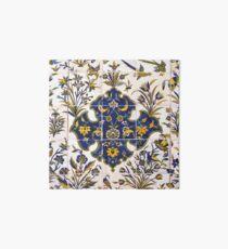 Persian Ceramic Design 13 Art Board