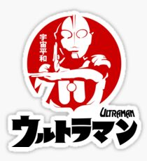 CLASSIC ULTRAMAN FIRST JAPAN SUPERHERO TOKUSATSU  Sticker