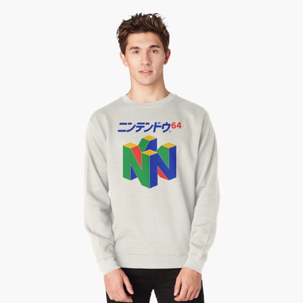 Japanese Nintendo 64 Pullover Sweatshirt