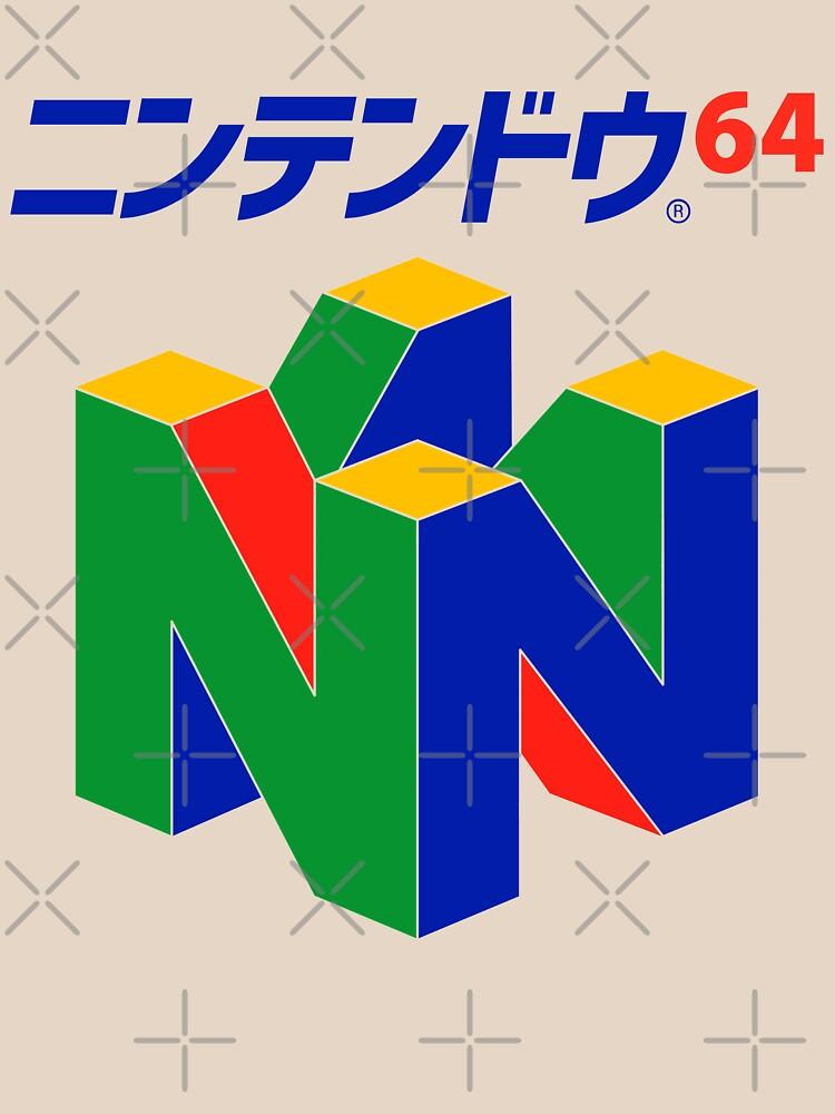 Japanese Nintendo 64 | Unisex T-Shirt