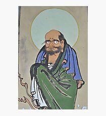 Bodhidharma - Daruma - Shaolin Photographic Print