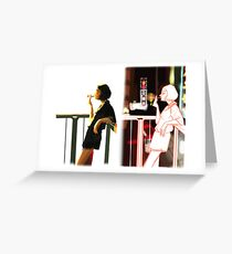 Beside Herself Greeting Card