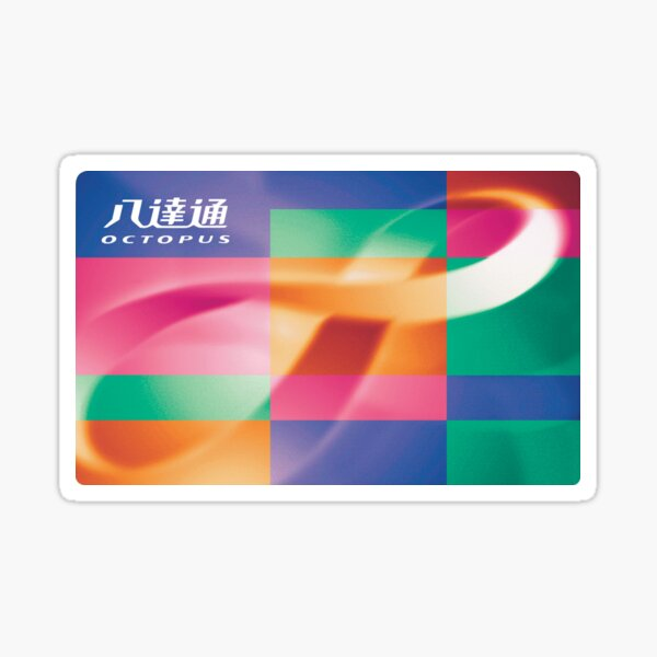 Octopus Card Sticker