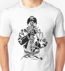 Martial artist till death T-Shirt