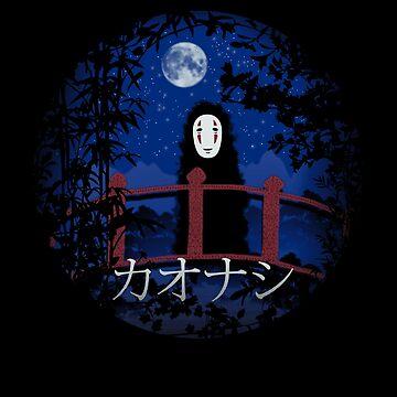 Anime Nacht Geist von Pescapin