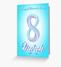 Greeting card March 8, 01, blue  Greeting Card