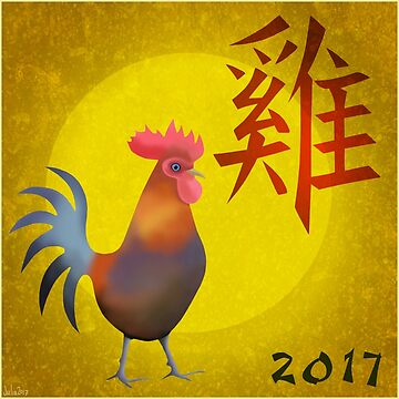 year of the rooster by juliabohemian