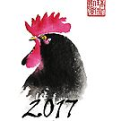 2017 is the year of the Rooster by Ray Cassel