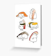 Catushi Greeting Card