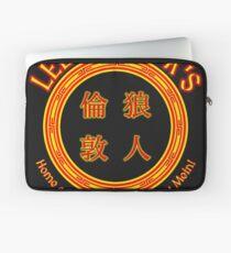 Lee Ho Fook's Laptop Sleeve