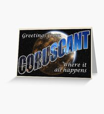 Coruscant Postcard Greeting Card