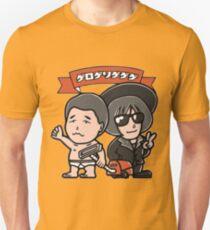 The Gerogerigegege - Yamanouchi and Gero 30 T-Shirt
