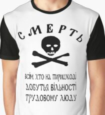Green armies (Ukraine 1917) Graphic T-Shirt