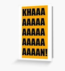Star Trek - Khaaaan! Greeting Card