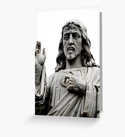 Sacred Heart Jesus Greeting Card