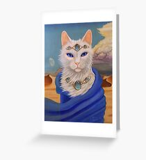 The Sultana Greeting Card