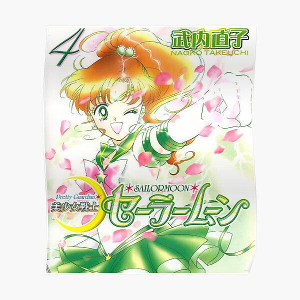 Sailor Jupiter Manga Cover Poster