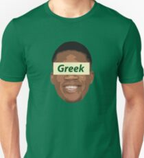 Greek 2 Unisex T-Shirt