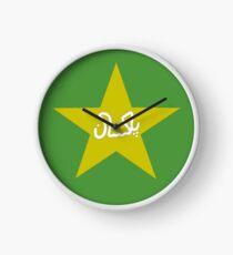 Pakistan national cricket team logo Clock
