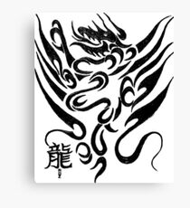 The Dragon 3 Canvas Print