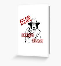 Terry Funk - Legend Greeting Card