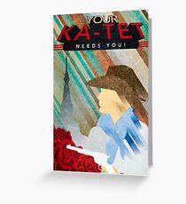 Your Ka-tet needs you! Greeting Card