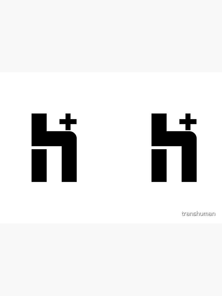 H+ Logo Large by transhuman