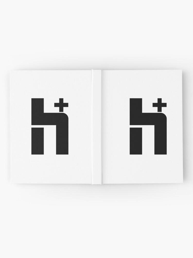 Alternate view of H+ Logo Large Hardcover Journal