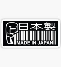 Made in Japan JDM bar code Sticker