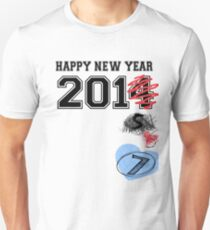 Wrong Year Mistake 2017 T-Shirt