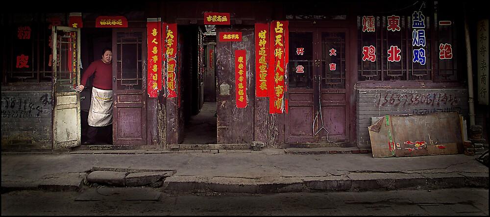 Back street, Datong, China 2006 by John Tozer