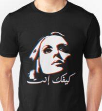 Fayrouz  Unisex T-Shirt