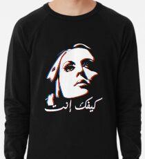 Fayrouz  Lightweight Sweatshirt
