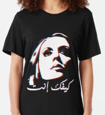 Fayrouz  Slim Fit T-Shirt